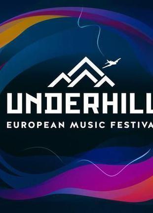Квиток (билет) на Underhill 2021