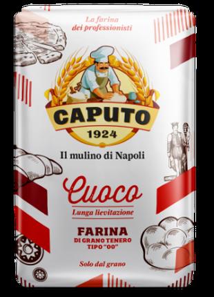 Итальянская мука 5 кг для пиццы и кондитерских изделий Cuoco/Боро