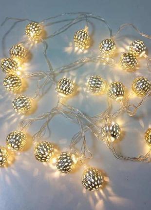 Гирлянда декоративная LED 20 metal WW Теплый белый 297077