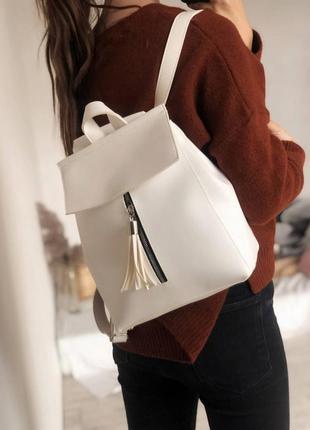 Белый вместительный рюкзак трансформер. городской рюкзак-сумка.