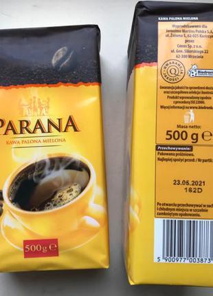 Кофе молотый Parana 500 гр. Польша