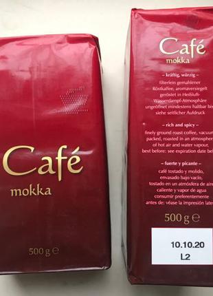 Кофе молотый Cafe Mokka 500 гр. Германия
