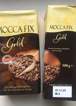 Кофе молотый Mocca Fix Gold 500 гр. Германия