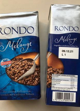 Кофе молотый Rondo Melange 500 гр. Германия