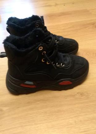 Обувь детская, зимние 36-35