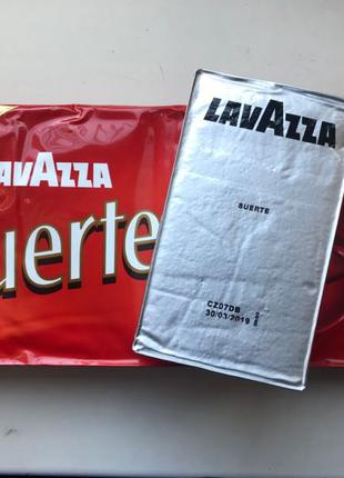 Кофе молотый Lavazza Suerte 250 гр. Италия