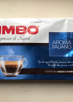 Кофе молотый Kimbo Aroma Italiano 250 гр. Италия