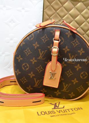 Женская сумка Louis Vuitton Луи Виттон