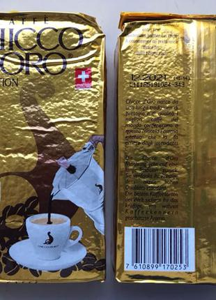 Кофе молотый Chicco Doro Tradition 250 гр. Италия