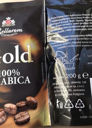 Кофе растворимый Bellarom Gold 200 гр. Польша