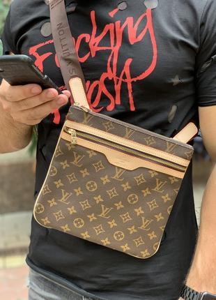 Louis Vuitton Messenger Pochette Bosphore Monogram