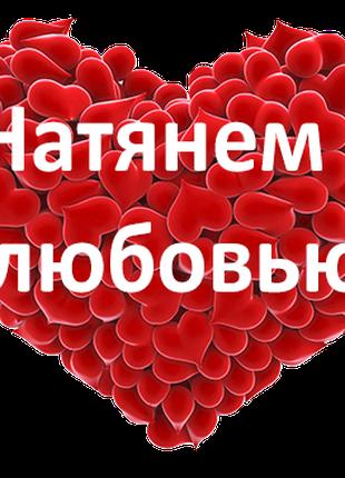Натяжные потолки - 150 грн/м2