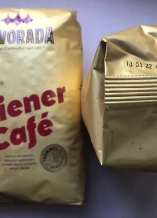 Кофе в зернах Alvorada Wiener 1 кг. Австрия