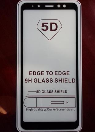 Защитное Стекло 3D Для Samsung A8+черного цвета