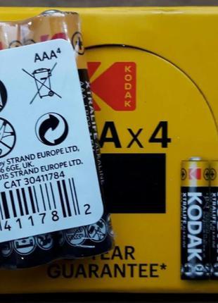 Батарейки Kodak LR03 AAA Alkaline 1.5 (60штук)