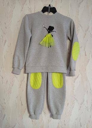 Спортивный прогулочный модный теплый костюм на девочку 9-11 лет
