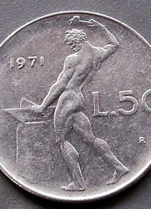 50 лир 1971 года