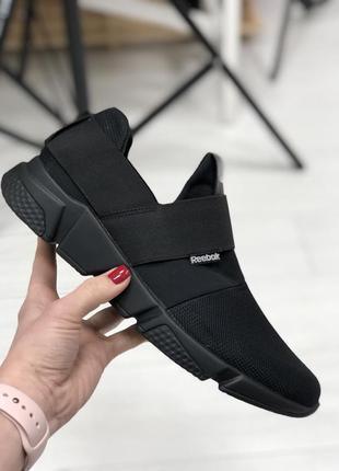Мужские кроссовки, черные, на резинке
