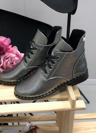 Женские демисезонные ботинки, на байке, на шнурках