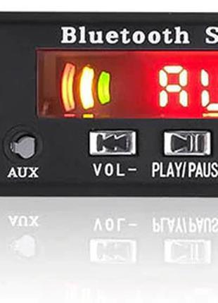 Встраиваемый модуль MP3 c радио и Bluetooth с информационным дисп