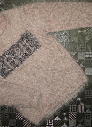 Симпатичный пушистый свитер травка кофта пайетки harper girls ...