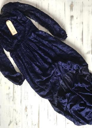 Шикарное синее платье в пол fx missony