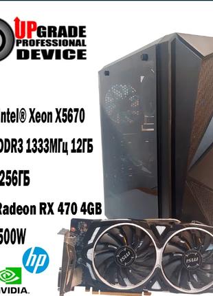 Мощный игровой компьютер 6\12 ядер аналог core i7/12GB/SSD 240