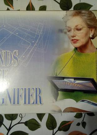 Увеличительная рамка Hands free magnifier