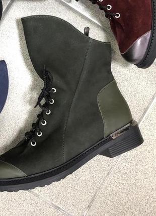 Женские демисезонные нубуковые ботинки