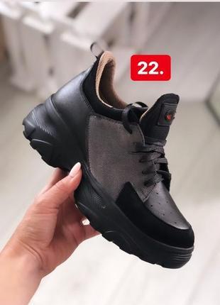 Женские черные кожаные кроссовки+вставки черной замши, сбоку р...
