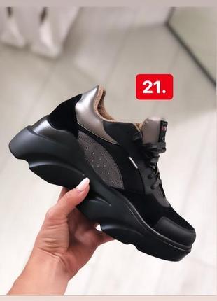 Женские черные кроссовки кожаные