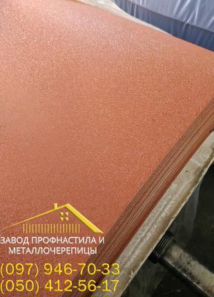 Гладкий лист терракотового цвета матовый Ral 8004, лист плоский
