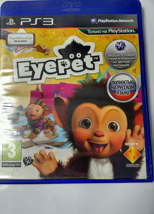 Диск игра EyePet (Русская версия) PSMove Playstation 3 для PS3