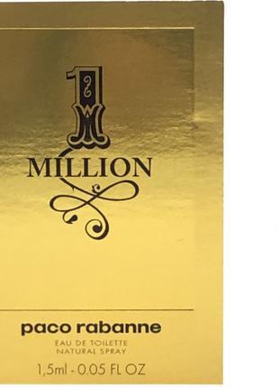 Пробник Туалетная вода для мужчин Paco Rabanne 1 Million 1.5 мл