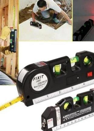 Лазерный уровень с рулеткой /вертикаль/гориз/крест