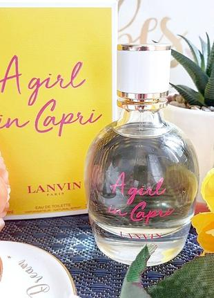 Lanvin A Girl in Capri _Оригинал EDТ_5 мл затест_Распив