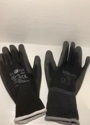 Перчатки рабочие прорезиненные