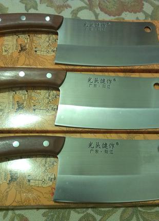 Япония! Премиум класса. бритвенная острота. Кухонный Нож. Лезвие