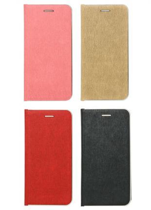 Чехол книжка Xiaomi Redmi 4 Prime