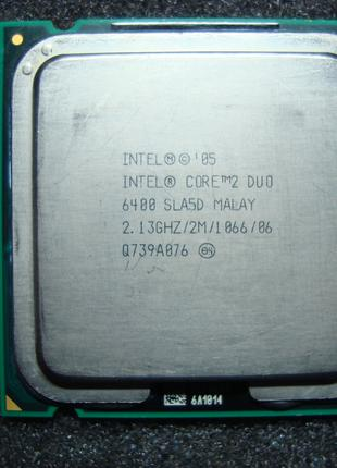 Процессор Intel Core 2 Duo E6400, 2х2,13 Ггц.
