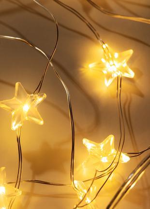Гирлянда светодиодная «Звёзды»