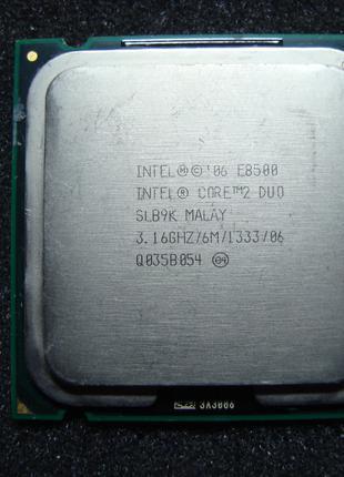 Процессор Intel Core 2 Duo E8500 2х3,16 Ггц.