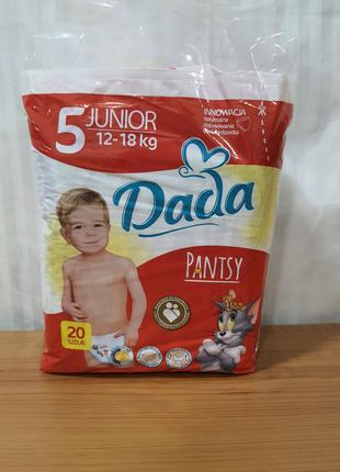Подгузники-трусики Dada размер 5 в упаковке 20 шт.