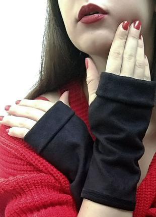 Черные перчатки без пальцев из искусственной замши митенки женски