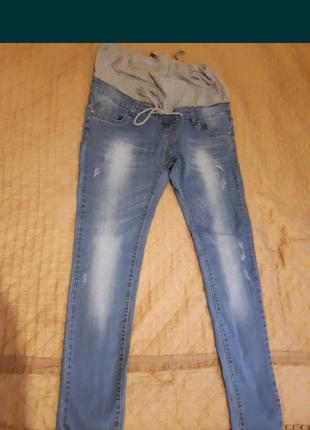 Продам джинсы для беременных р.L