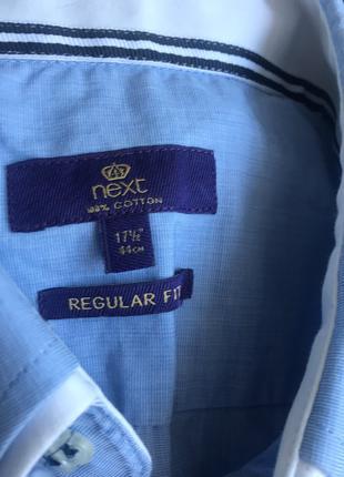Мужская рубашка Костюм турецкого производства