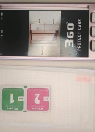 Чехол + стекло для Xiaomi MI Max 2