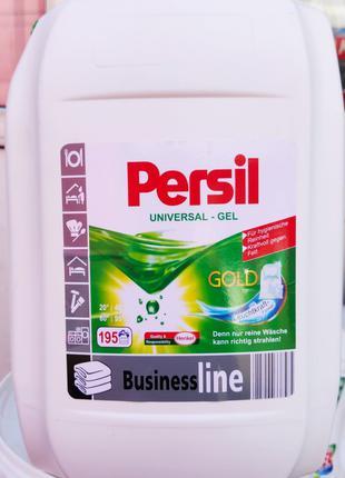 Persil, Ariel, гель для стирки, универсальный, 10л