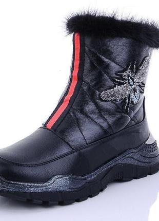 Модные качественные зимние ботинки для девочки бренда gfb (кан...