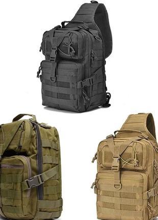 Тактический многофункциональный рюкзак однолямочный 12л.